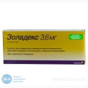 онкологические препараты йода
