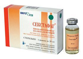Пиобактериофаг поливалентный (Секстафаг)