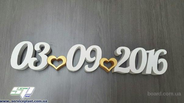 Дата свадьбы, надписи, love, wedding, семья, любовь, фамилия, имя из пенополистирола