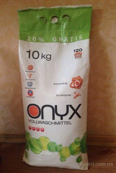 Стиральный порошок Onyx 10 kg - Германия. Доставка по городу Бесплатно