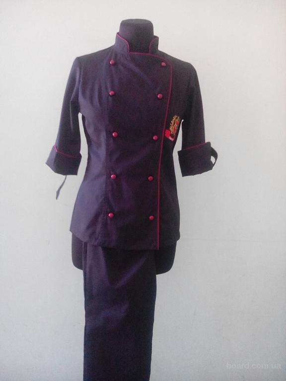 униформа поварская,куртка и брюки для повара,комплект повара