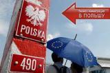 Фиpма в Польше всего за 600Э. Наша помощь, Ваш yспех в бyдyщем