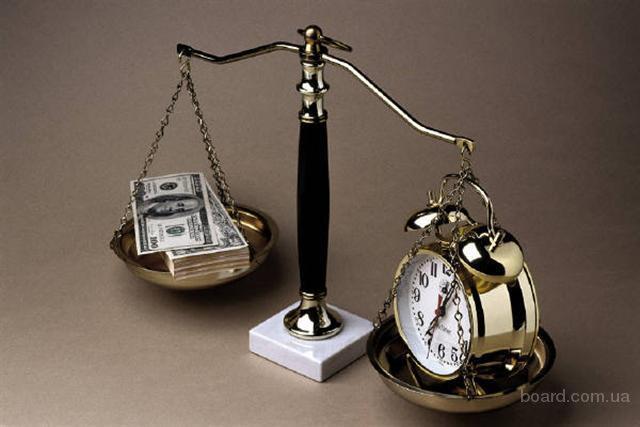 Аутсорсинг заробітної плати