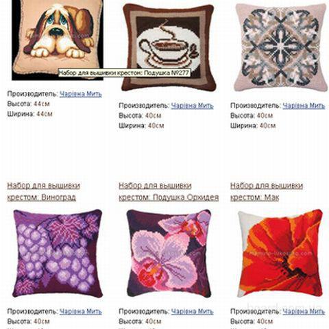наборы для вышивания подушек крестом от mamino-lukoshko.com