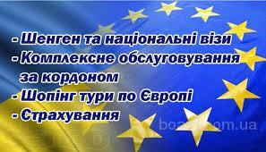 Польские визы без присутствия. Бистро! Надежно! Недорого!!!