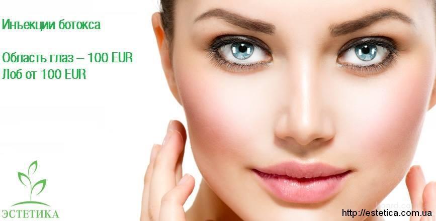 Услуги косметолога (инвазивные процедуры, тредлифтинг, контурная коррекция, пилинг)