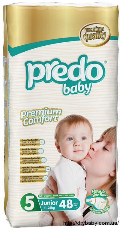 Подгузники детские Predo Baby