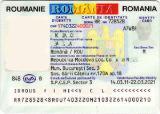 Гражданство румынии недорого без посредников 600 долларов
