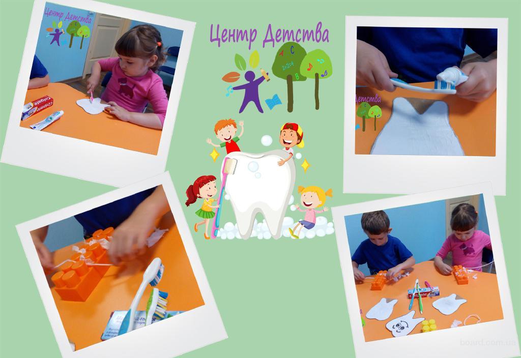 Коммерческий садик на  Драгоманова: Территория  детства