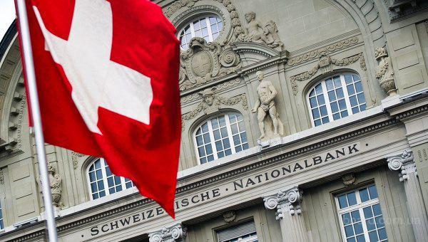 Мы поможем Вам получить гражданство Швейцарии