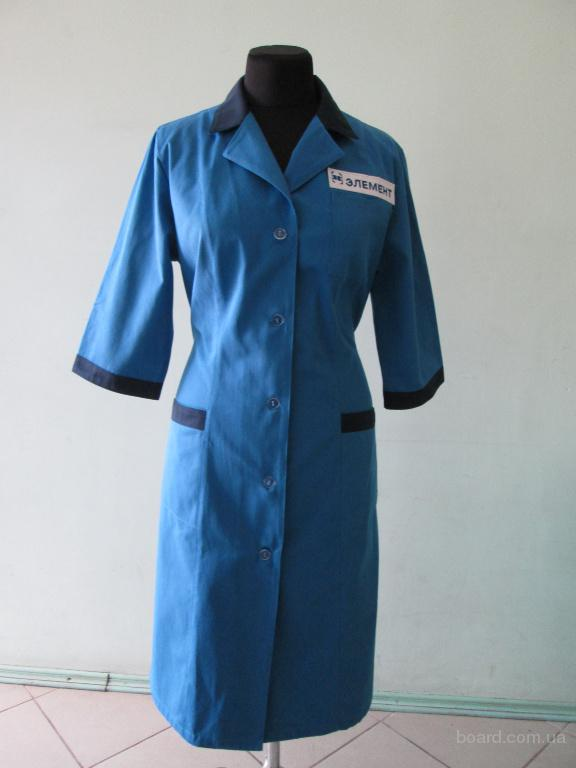 халат рабочий женский, муж., пошив под заказ,спецодежда,рабочая одежда