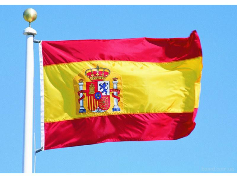 Гражданство Испании, ПМЖ, ВНЖ