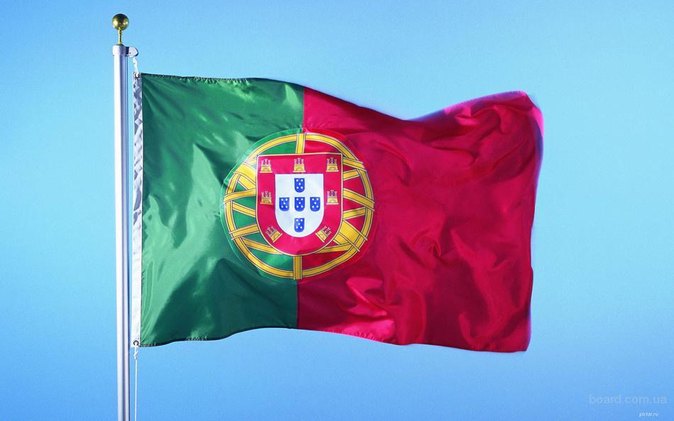 Гражданство Португалии, ПМЖ, ВНЖ