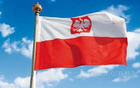 Гражданство Польши, ПМЖ, ВНЖ