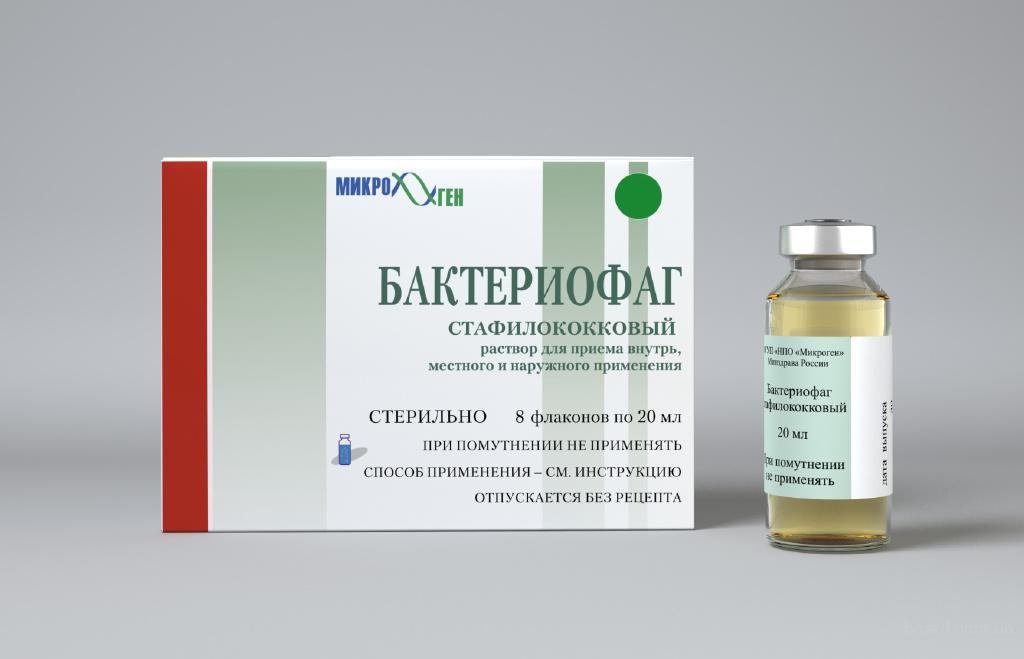 Продам Бактериофаг клебсиелл пневмонии