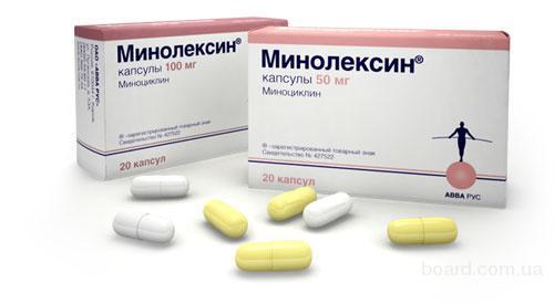 Продам Минолексин