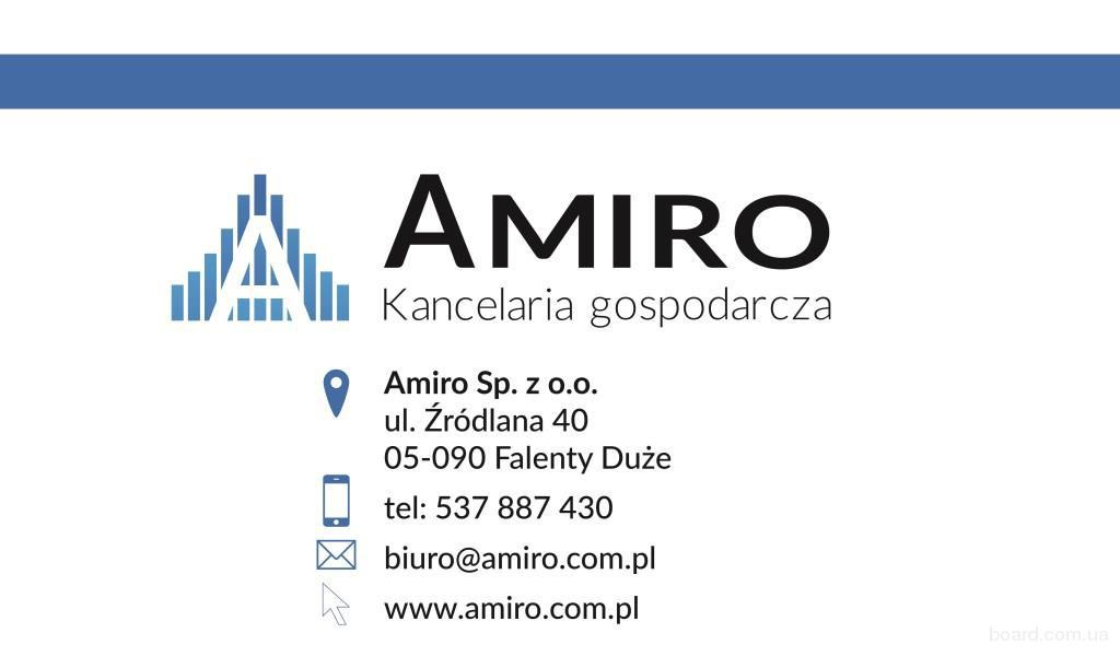 Посредничество в международной торговле, регистрация, юридическая поддержка. Польша