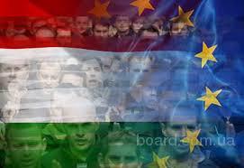 Мы поможем Вам получить гражданство Венгрии всего за 3 месяца