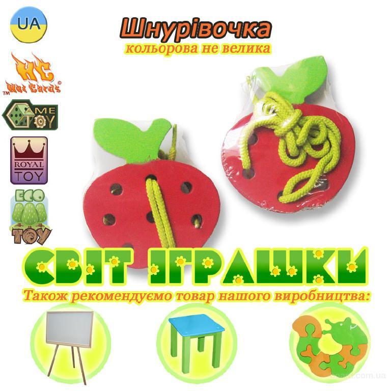 Продам Шнуровочки (Eco Toy)