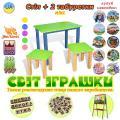 Столик+2стульчика Разноцвет (Eco Toy)