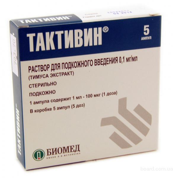 Продам Тактивин