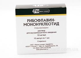 Продам  Рибофлавин