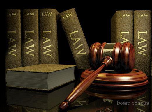 Бухгалтерское и юридическое сопровождение