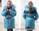 Детская верхняя одежда оптом от производителя в Украине