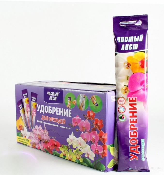 Продам удобрение для Орхидей