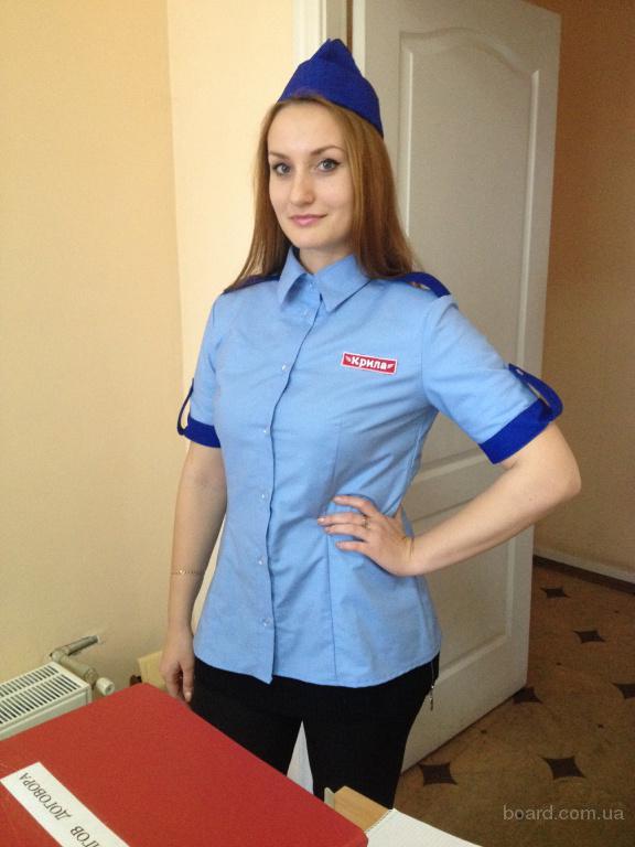 блуза женская,униформа для обслуживающего персонала,одежда рабочая