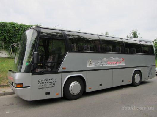 Билеты на автобус Киев(Обухов,Белая Церковь,Васильков,Умань) - Железный порт,Лазурное.