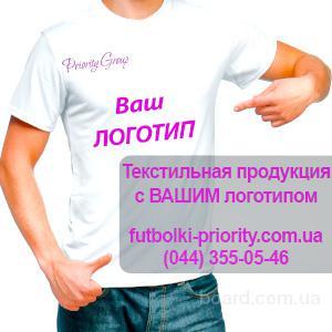 Рекламный текстиль 2016 с логотипом Вашей компании