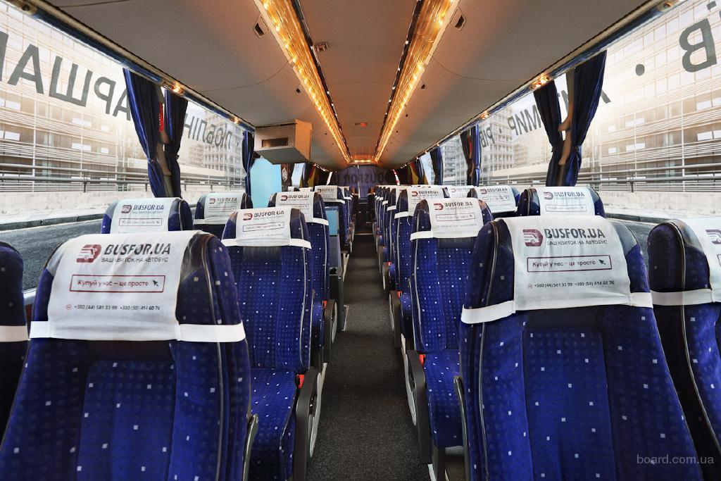 Билеты на автобусы онлайн в Украине
