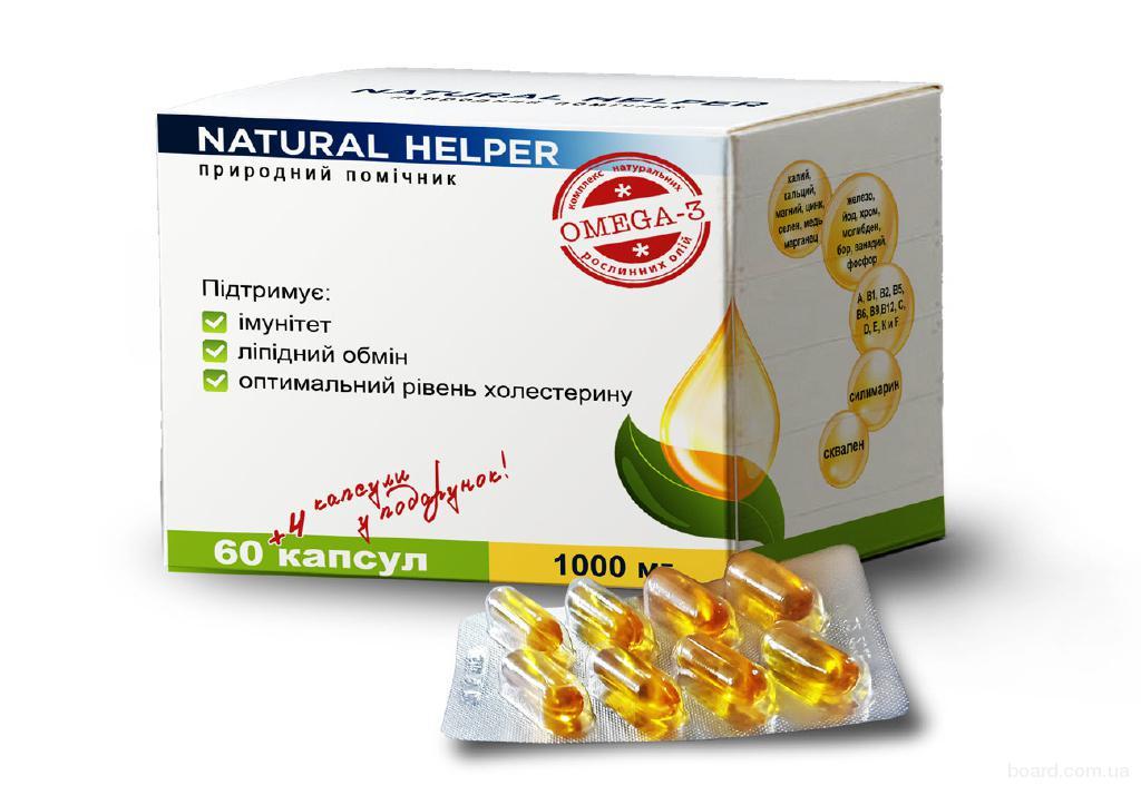Омега-3 из льняного масла,амарантового, расторопши в капсулах от Натурал Хелпер