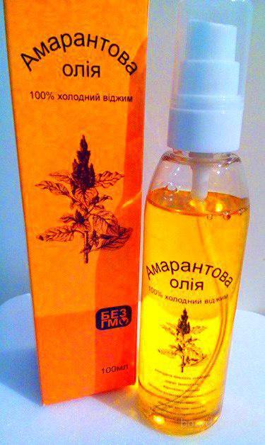 Амарантовое масло купить чистое,первый отжим, без добавки оливкого и кукурузного, 100 мл