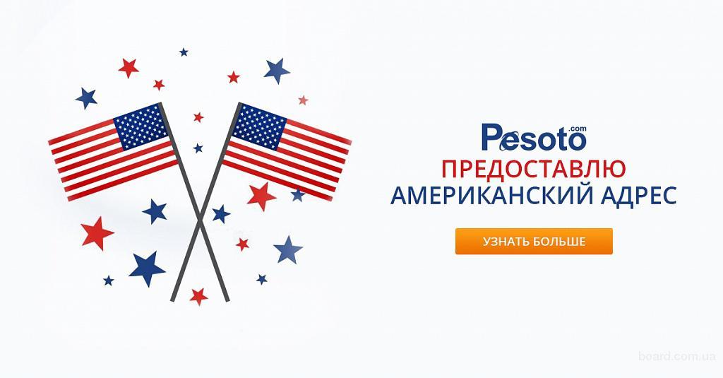 Соединённые Штаты Америки — Википедия
