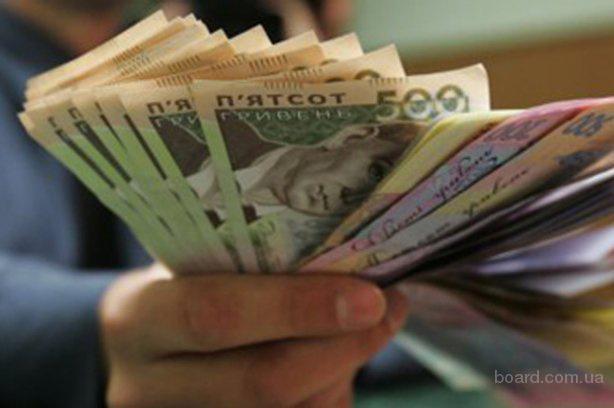 Кредиты без справки о доходах