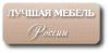 Изготовление кухонь по индивидуальным заказам в Москве.