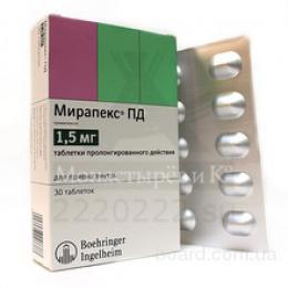 Наком и Мирапекс таблетки от болезни Паркинсона