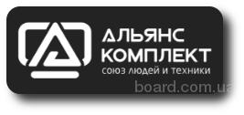 Ремонт ноутбуков в Екатеринбурге.