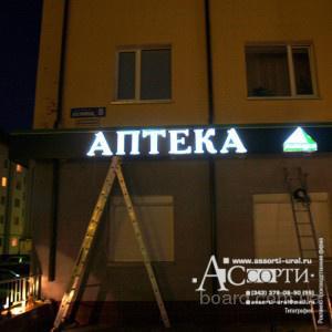 Изготовление наружной рекламы, полиграфической продукции и сувениров в Екатеринбурге.