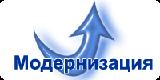 Модернизация и ремонт промышленной электроники, станков с ЧПУ, оборудования