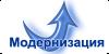 Модернизация и ремонт медицинской электроники, оборудования