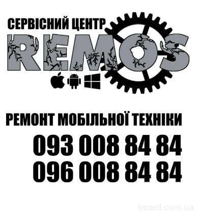 Ремонт Apple,iPhone,iPad,iPod,Lenovo,Samsung
