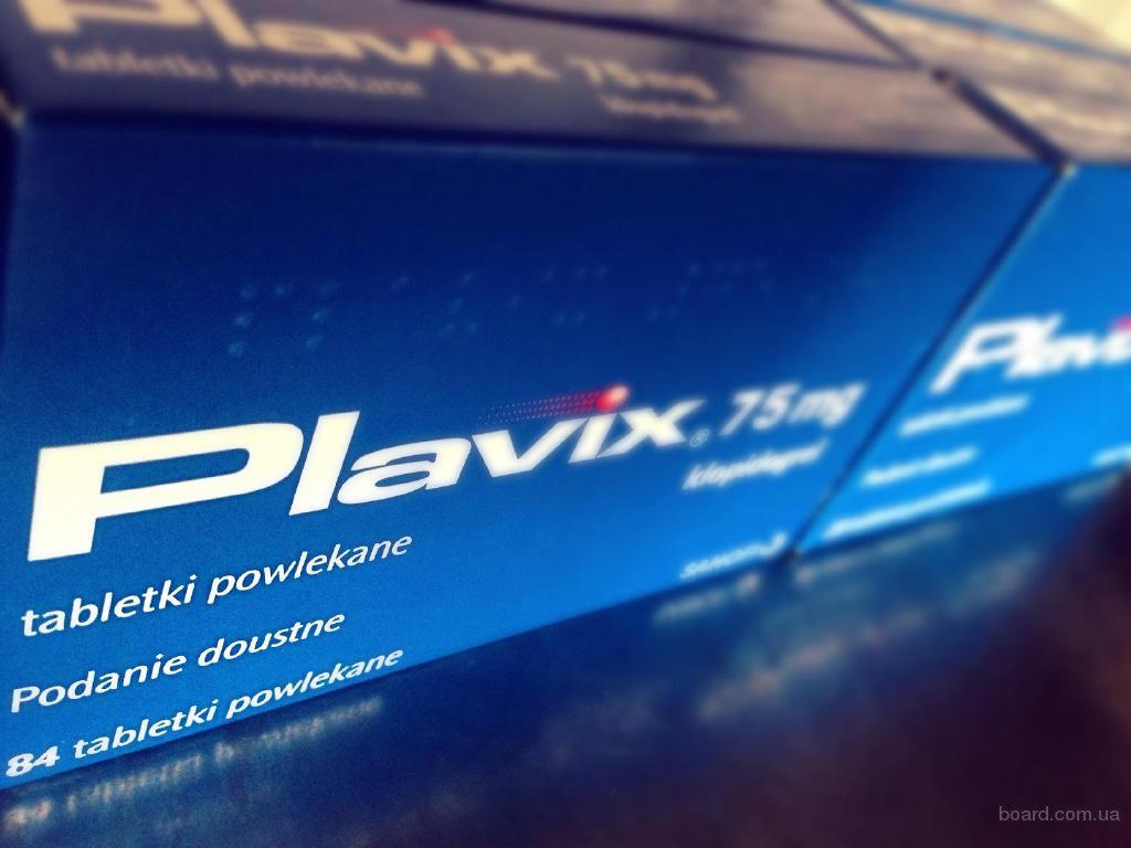 Оригинальный Плавикс Plavix 75 мг клопидогреля. Sanofi Франция