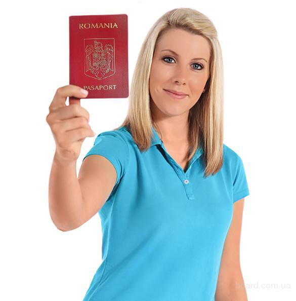 Гражданство всех стран Евросоюза.