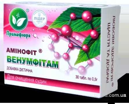 Венумфитам-аминофит для очищения сосудов