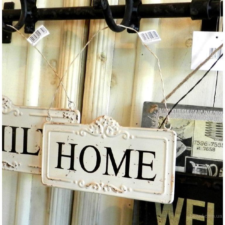 Таблички (вывески) для дома