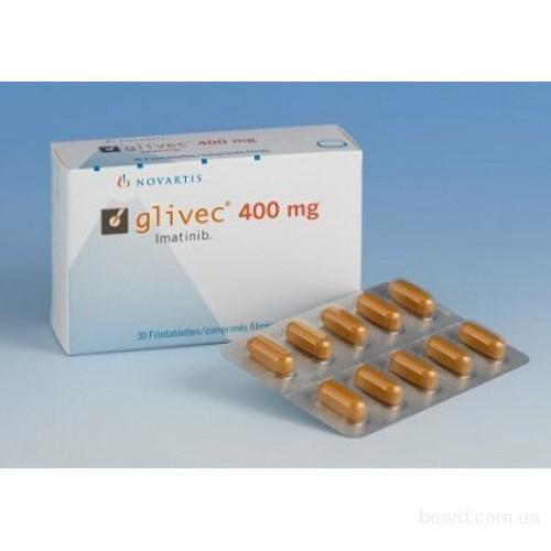 Продам Гливек Novartis 400 mg, Львов
