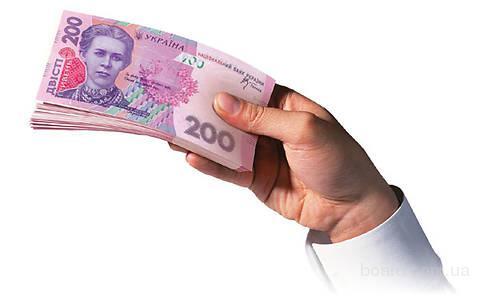 Кредит без справок и залогов, вся Украина